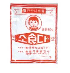 食ソーダ60g■韓国調味料/韓国食材/韓国食品/韓国粉/調味料/韓国鍋/韓国スープ■