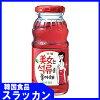 韓国直輸入ザクロジュース(瓶)