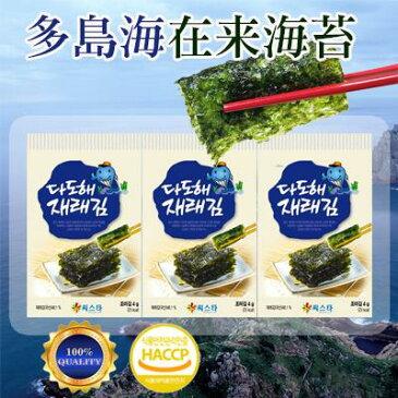 ■NEW■1円イベント■ 【韓国海苔】多島海在来海苔 3Pお弁当用 (8切8枚) 3個 1袋