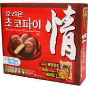 チョコレート スナック菓子 カステラ スイーツ クラッカー クッキー