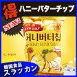 【ヘテ】ハニーバターチップ 大セール/大人気/おいしい
