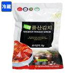 農協 白菜キムチ1kg
