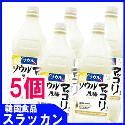 [ソウル]月梅マッコリ1L(PET)(5個)韓国伝統酒