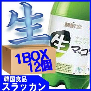 ※冷蔵商品 ★/韓国食品/キムチ/チヂミ/...