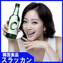 【C1焼酎(シーウォン)360ml】//釜山/韓国食品/お酒...