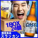 【カス(cass)ビール330ml 30個 1BOX】/韓国食品/お酒...