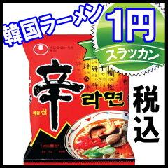 日本で一番売れてる辛ラーメン120gX1袋お一人様限定販売【韓国食品】辛ラーメン