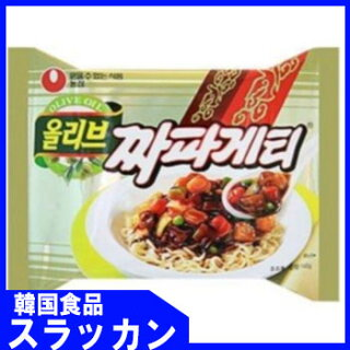 韓国売上NO.1チャジャン麺