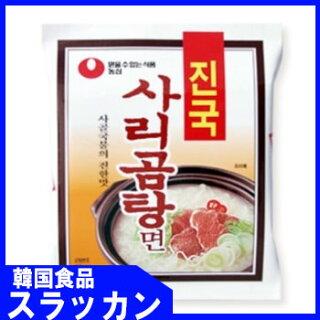 韓国直輸入サリゴムタン麺