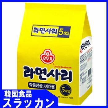 【スープはないで】韓国直輸入ラーメンサリ110g ×5個入り 鍋料理やトッポキに入れたらおい良い