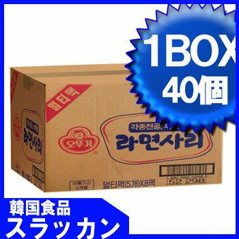 【ケース販売/スープはない】オットギ ラーメンサリ 110g×40袋 鍋料理やトッポキに入れたらおい良い