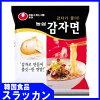 しこしこ味ジャガイモ麺