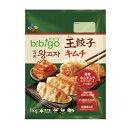 ビビゴ 王餃子(キムチ)1kg ★)[ギョーザ][冷凍食品][加工食品...