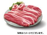 冷凍食品★豚バラ肉(サムギョプサル用)1kg