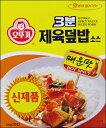【わけあり】2010.08.20オトギ−3分豚肉丼200g