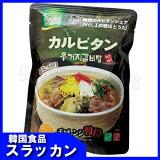 故郷 ウゴジ カルビタン スープ 500g/牛カルビ10%(韓国産/輸入産)ウゴジ(オルガリ白菜)デンジャン/エゴマの粉、牛カルビダシ汁