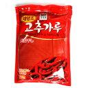 【清浄園】唐辛子-調味用1kg