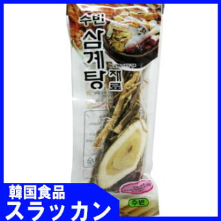 【スビン】参鶏湯漢方材料70g
