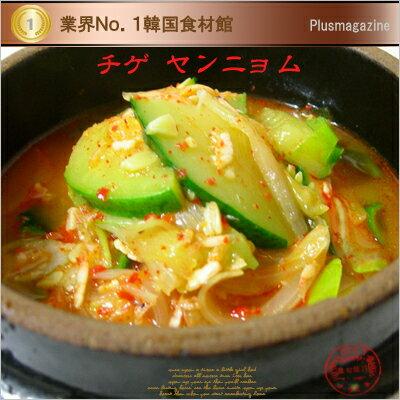 【韓国調味料】■ダダム■味噌 チゲヤンニョム 530g
