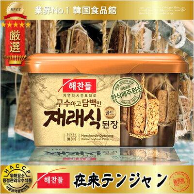 【韓国食材 伝統味噌類】 ヘチャンドル 在来式 テンジャン・味噌 1kg
