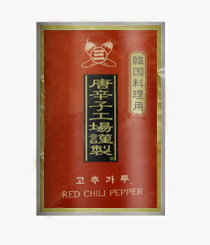 竹原調味用(粉)唐辛子