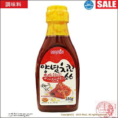 【韓国調味料】■NARIN|NEW発売■本場韓国 ヤンニョム チキン ソース300g
