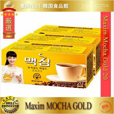 コーヒー, コーヒー飲料 Maxim() 20