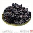 チャプチェ(韓国春雨)用 キノコ 500g