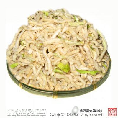 韓国惣菜, ナムル  200g