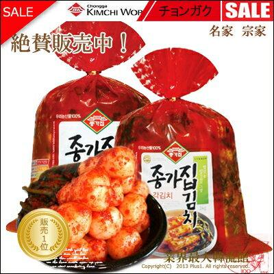 漬け物・梅干し・キムチ, キムチ  () 5kg