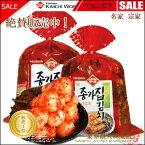 【韓国食品|キムチ|冷蔵】韓国 宗家(ジョンガ) チョンガク キムチ 5kg ※毎週木曜日新しいキムチ入荷/発送※