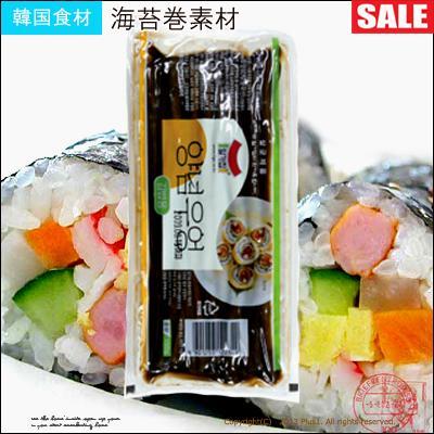 【韓国食材 海苔巻 冷蔵】海苔巻き用 味付け ごぼう(単品)