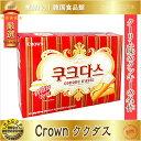 クッキーの名作■クラウン ククダス■ ホワイト(クーリム味)72g その1