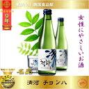 【韓国お酒| 焼酒】■女性にやさしいお酒■ 清河(チョンハ)300ml