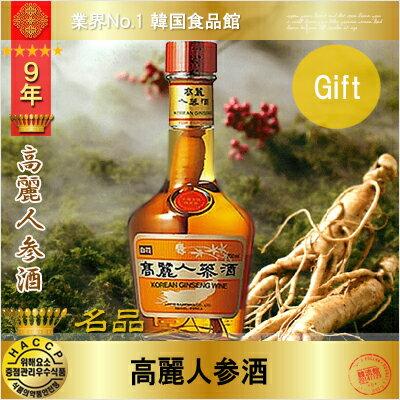 日本酒・焼酎, 梅酒 Gift