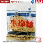 青木 アオキ 冷麺 白 160g