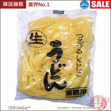 【韓国麺類|冷麺】青木(アオキ)生うどん 160g
