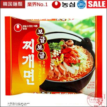 【韓国麺類|韓国ラーメン】農心 チゲ麺 (辛いチゲ鍋味)
