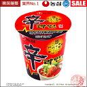 【韓国麺】韓国NO1! 辛ラーメンカップ(小)