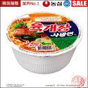 【韓国ラーメン】◆ 農心 ユッケジャン 小カップラーメン