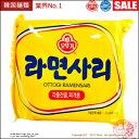 スラッカンプラスで買える「【韓国麺類|韓国ラーメン】ラーメンサリ|サリラーメン(麺のみ)」の画像です。価格は65円になります。
