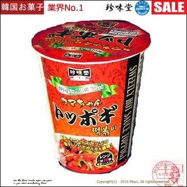 【韓国食品】韓国B級グルメ NO。1 珍味堂 コマちゃんトッポギ 150g×■ 10個 ■