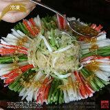 【韓国食材|海鮮|冷蔵】刺身用 生くらげ(ヘパリ) 500g■タレ付■
