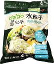 ビビゴ 水餃子 (肉&野菜) 800g (9g×90個)韓国
