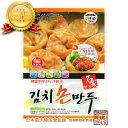 【韓国食品|餃子|冷凍】名家 手作り キムチ 餃子(420g)
