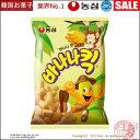 【韓国お菓子】■バナナ味のスナック 農心 バナナキック