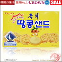 【韓国お菓子】クラウン グッキ ピーナッツ クリームサンド70g