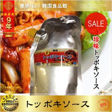【韓国食品|調味料】 珍味 トッポキソース 500g