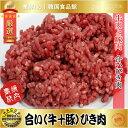 合いひき肉 1Kg「キャベツと厚揚げのみそ炒め」「もやしタンタン」など