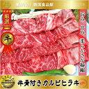 【焼肉素材 牛肉類 冷凍】 牛 骨付き カルビ ヒラキ 1kg